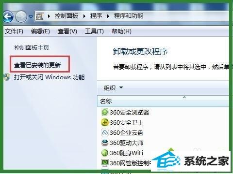 w8系统更新补丁后打印机无法打印的解决方法