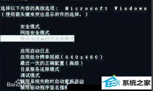 w8.1系统由于atieclxx.exe进程导致蓝屏的解决方法