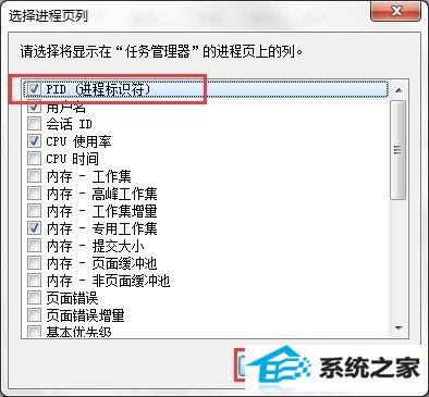 w8系统softmanager进程无法终止的解决方法