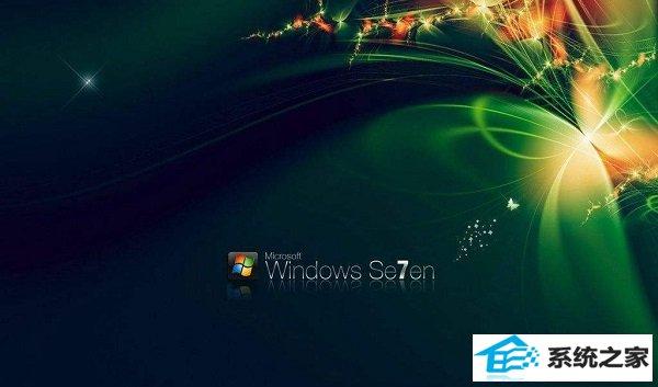 win7系统远程桌面无法连接的解决方法