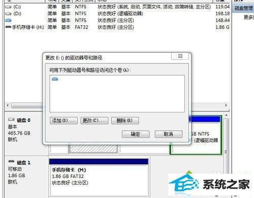 winxp系统重装后莫名奇妙消失一个分区磁盘的解决方法