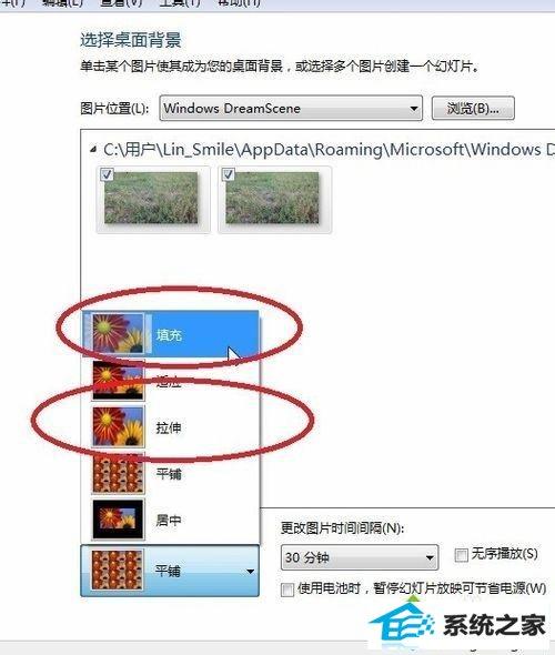 w10系统动态视频壁纸字体模糊的解决方法