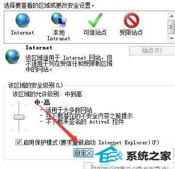 """w8系统打印文件出现""""automation服务器不能创建对象""""提示的解决方法"""