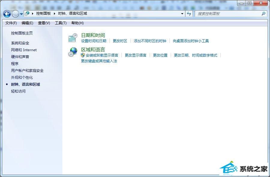 w7系统下载软件后出现乱码的解决方法