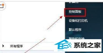 winxp系统wifi出现中文乱码的解决方法