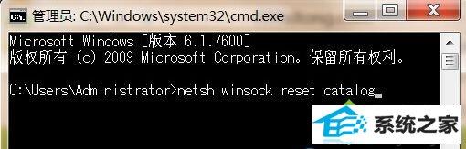 w8系统本地连接被停用无法使用的解决方法