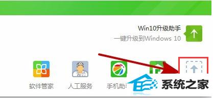 win7系统dnF提示图表系统组建失败的解决方法