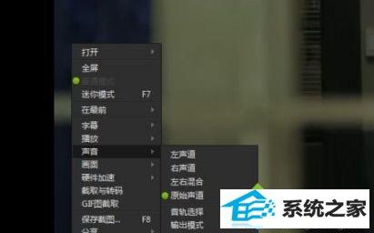 win8.1系统迅雷视频语音和字幕不同步的解决方法