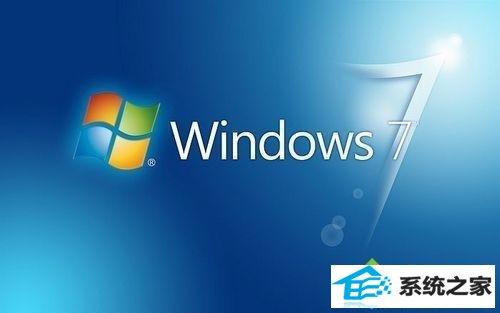 win8.1系统开机提示hardware monitor的解决方法