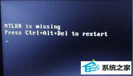 winxp系统开机提示ntldr is missing的解决方法