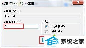 w8系统使用print screen全屏截图后出现黑屏的解决方法