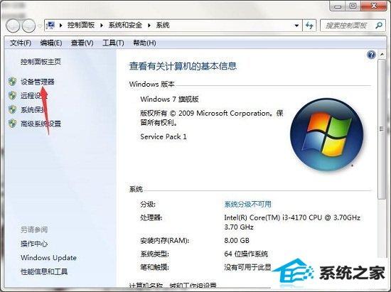 win10系统电脑无法打开移动硬盘的解决方法