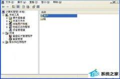 win8.1系统administrator账户密码无法修改