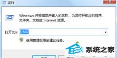 "w8系统开机黑屏提示""explorer无法启动uxtheme.dll丢失""问题"