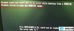 w8系统重装时打不开磁盘镜像怎么解决的教程