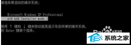 w8系统无法用U盘重装系统的解决方法