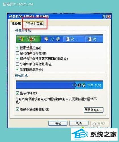 w7系统不能移动文件夹该的解决方法