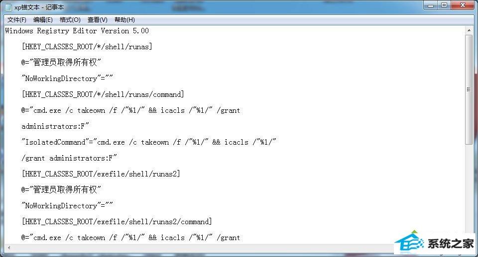 """win8.1系统 安装后打开文件提示""""文件夹没有访问权限""""的解决方法"""