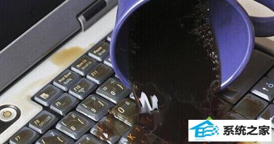 win7系统浅析笔记本电脑不小心进水后的解决方法