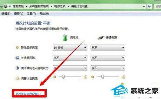 w7系统鼠标出现延迟问题的解决方法