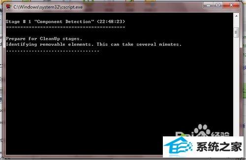 winxp系统office2007不能卸载的解决方法