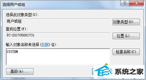 w8系统安装office2012出现错误1706的解决方法