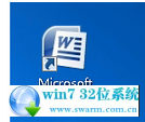 w8系统桌面office图标异常的解决方法