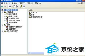 winxp系统不能安装office2007的解决方法