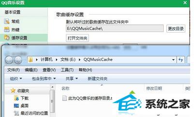 winxp系统运行office2013闪退的解决方法