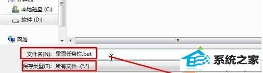 w8.1系统任务栏不见了只有一个开始菜单的解决方法