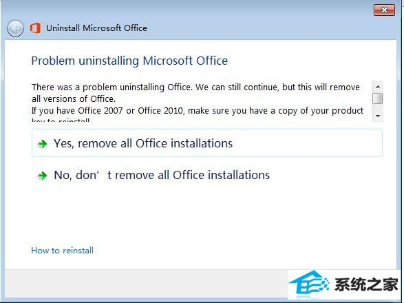 win7系统安装office2010出错的解决方法