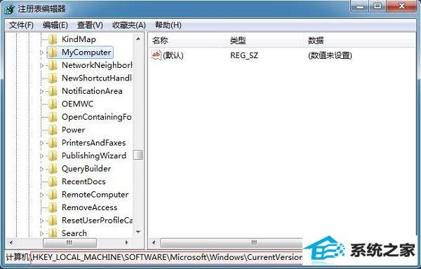 win8系统电脑打开控制面板为空白的解决方法