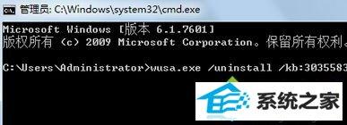 w8.1系统安装kb3035583补丁后无法卸载的解决方法