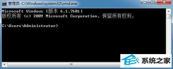 winxp系统命令提示符已被系统管理员停用的解决方法