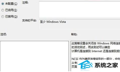 winxp系统提示无internet访问权限的解决方法
