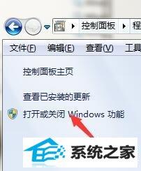 win10系统localhost打不开无法访问的解决方法