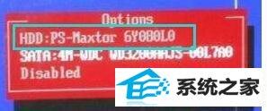 winxp系统开机出现0xc000025无法进系统的解决方法