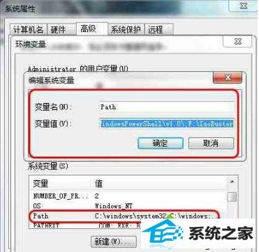win7系统cmd命令无法使用的解决方法【图文】