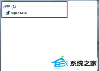 "winxp系统提示""winxp系统*.Vxd文件未找到""的解决方法"