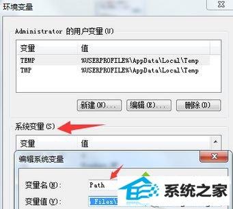 win8.1系统运行bat文件出现闪退的解决方法