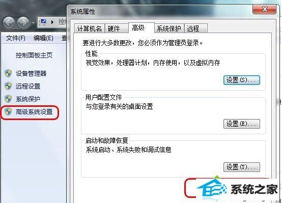 winxp系统笔记本CMd命令出现不是内部或外部命令提示的解决方法