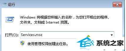 winxp系统遇到主题被禁用的解决方法