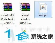 w7系统无法直接运行jar文件的解决方法