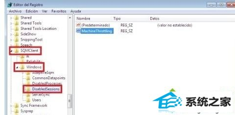 winxp系统笔记本安装软件提示无法访问windows installer服务的解决方法