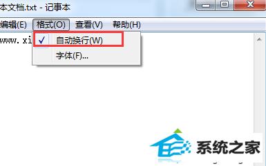 w7系统纯净版记事本状态栏不见的解决方法