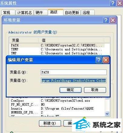 "winxp系统使用CMd提示""不是内部或外部命令""的解决方法"