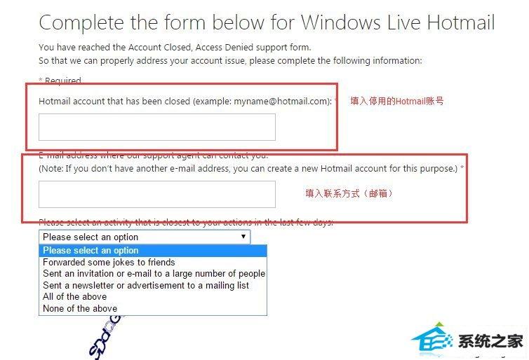 """win8.1系统使用outlook.com时提示""""账户已停用的解决方法"""