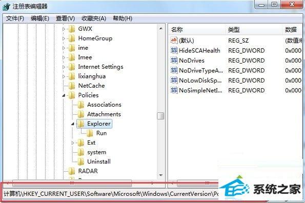 """win8系统存放文件桌面弹出""""禁止存放""""窗口的解决方法"""
