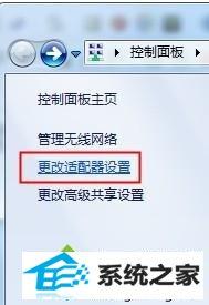 "winxp系统打开网页提示""无法与设备或资源(主dns)通信""的解决方法"