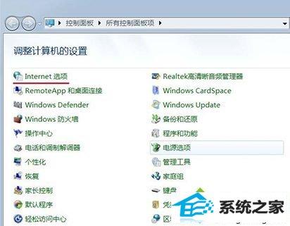 "win10系统使用iE浏览器下载文件提示""当前安全设置不允许下载该文件""的解决方法"